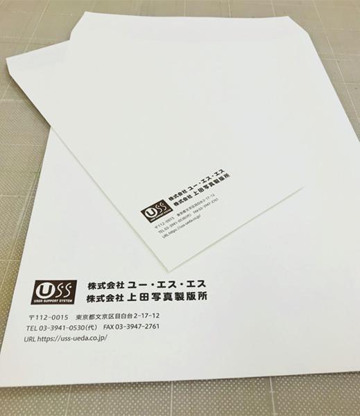 ◆社用封筒(長3、角2、角0)が新しくなりました!