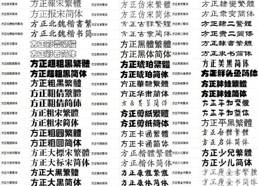 ◆日本語と中国語(簡体字)の組版問題