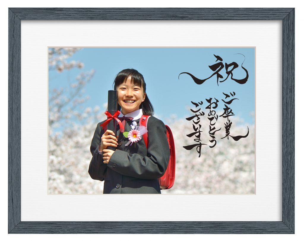 ◆卒業シーズンです~一生の思い出に残る記念写真を