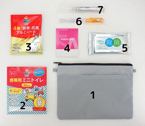 ◆備えて安心!「携帯用防災セット」発売のお知らせ